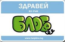 www.blob.bg