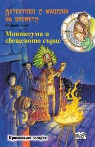 Детективи с машина на времето: Монтесума и свещеното сърце