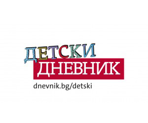 dbevnik