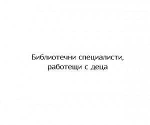 bibl spec-01