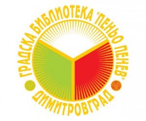 dgrad lib logo-01