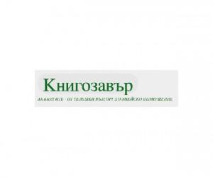 knigozavar 300x250-01