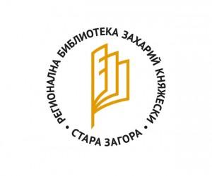 logo stz lib 300x250-01
