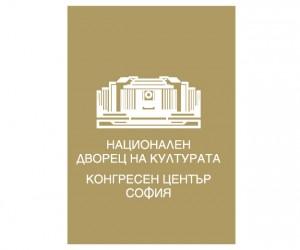 Национален център за книгата в НДК