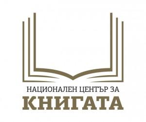 Национален център за книгата към НДК