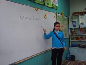Активните #бисерчета2016 Димана Стойчева и Невена Андонова