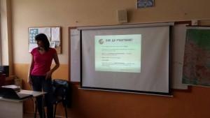 Активните бисерчета - презентация
