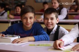 """СОУ """"Черноризец Храбър"""", Пловдив"""